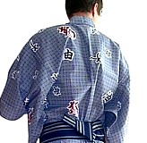 Japanese obi belt for man's kimono and yukata