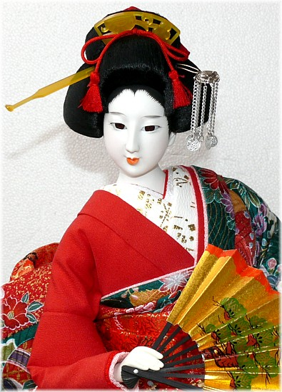 Japanese Traditional Kimono Doll Of A Lady Dancing With